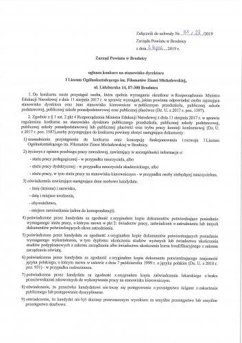 Obraz na stronie ogloszenie_konkursu_strona_2.jpg